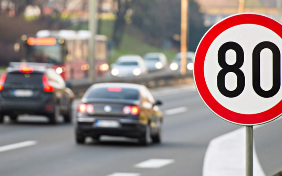 EU want Speed Limiters on All Cars Sold from 2022